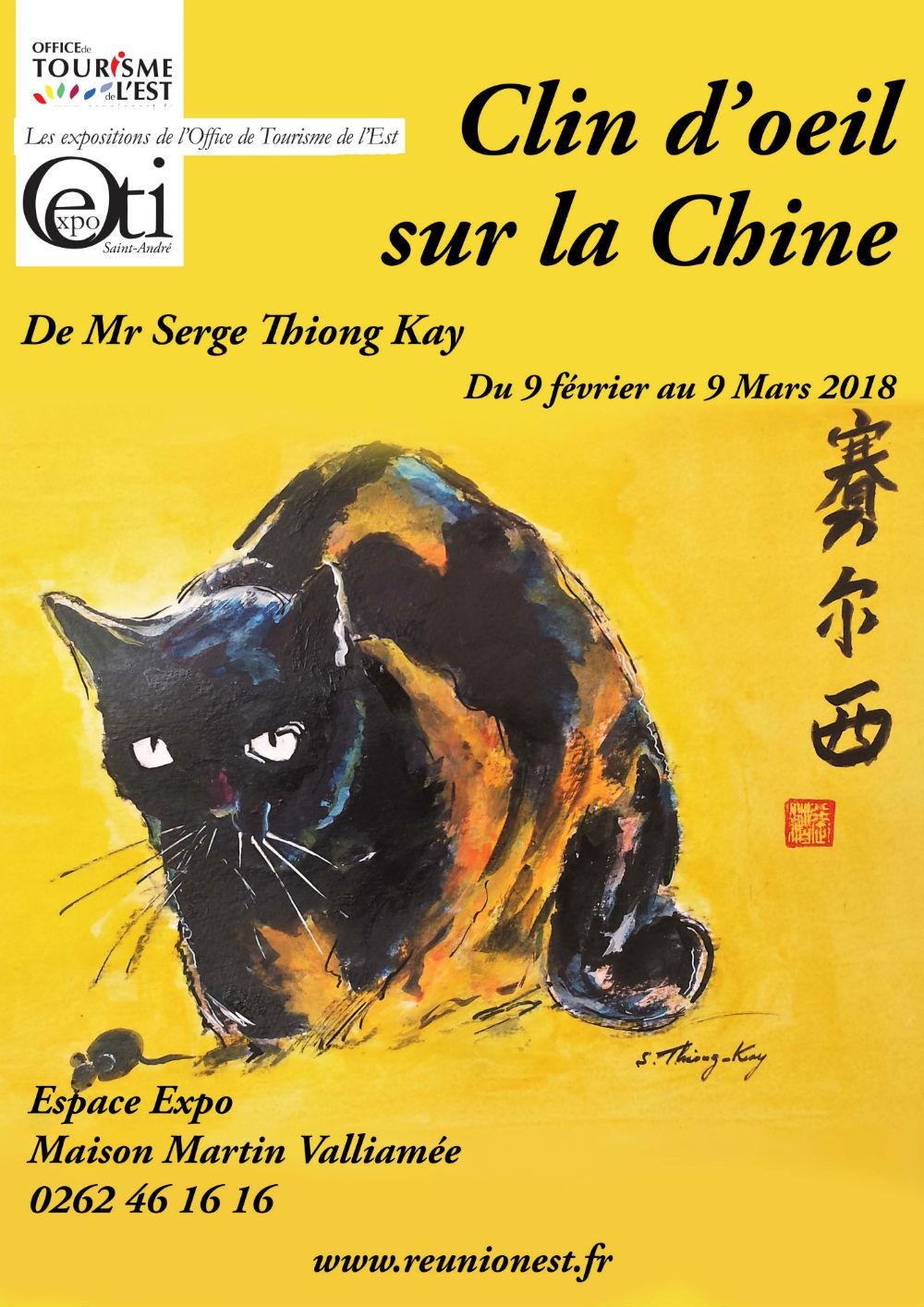 """""""affiche exposition clin d'oeil sur la Chine"""""""