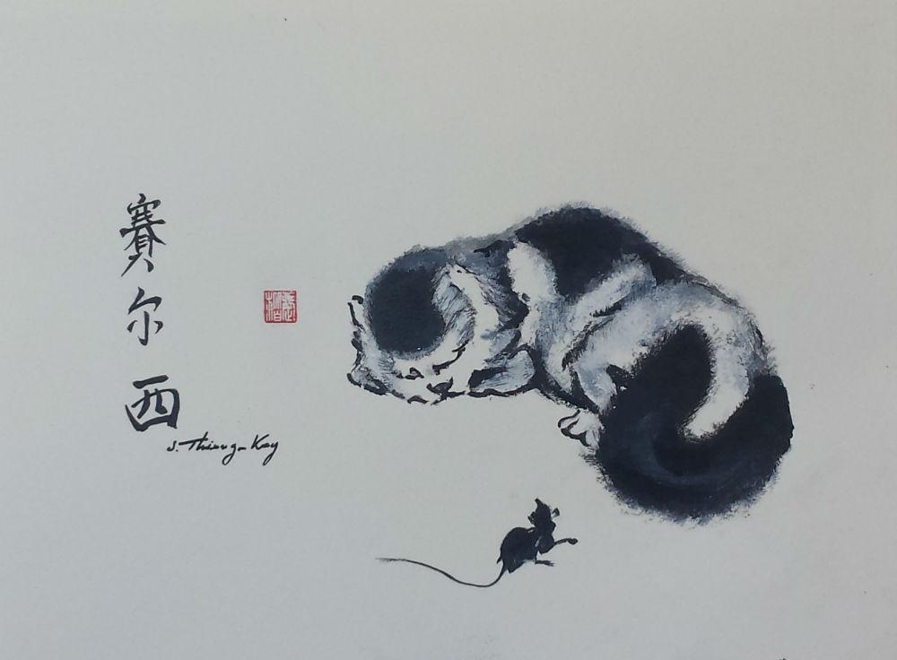 """""""Xiao-mao"""""""
